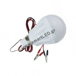 LED for Boats 7w