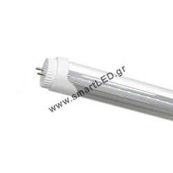 LED T8 Tube Light 60cm 9w rotate