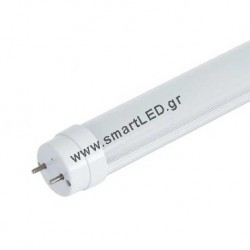LED T8 Tube Light 120cm 18w