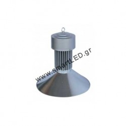 LED High Bay Light Wide Cover 30w